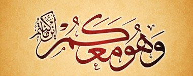 Spoken Arabic Course