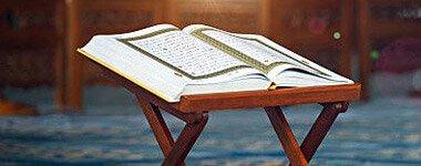 Tafseer-e-Quran Course